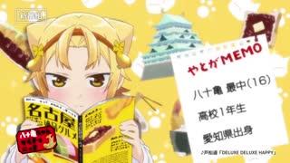 تریلر انیمه بهاری انیمه Yatogame-chan Observation Diary