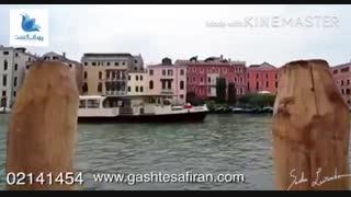 مناظری از ونیز و ناپولی