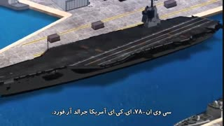 انیمه Girly Air Force نیرو هوایی دخترانه قسمت 10 با زیرنویس فارسی