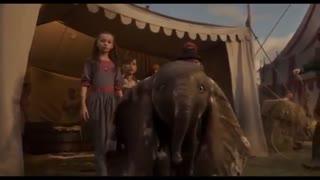 تریلر فیلم Dumbo 2019