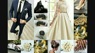 عروسی من و بارانم♥