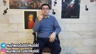 آموزش آواز آموزش صداسازی محمود عبدالملکی آموزش خوانندگی  قسمت سیزدهم صداسازی صدای سر و فسه صدای میکس وکال فرای