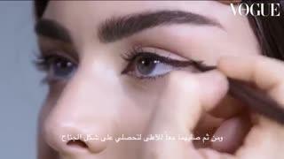 آموزش آرایش صورت , آموزش میکاپ صورت - زیبایی سنتر