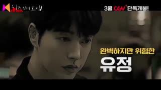 سریال های کره ای که از روی منهوا ساخته شده