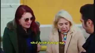 دانلود قسمت 34 پرنده خوش اقبال erkenci kus با زیرنویس فارسی چسبیده