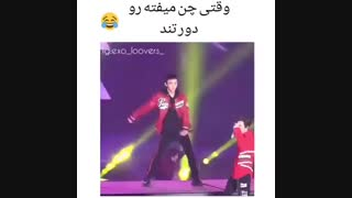 EXO concert funny moment