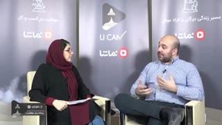 گفتوگو با دکتر علیرضا ذوالفقاری، موسس و مدیر سامانه هوشمند کیلید