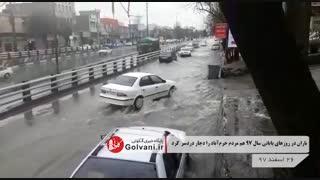 شهر پانصد هزار نفری خرمآباد اسیر مدیریت ضعیف و ناکارآمدی شده است
