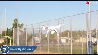 کوادکوپتر های جذاب سری هشت سایما/ایستگاه پرواز
