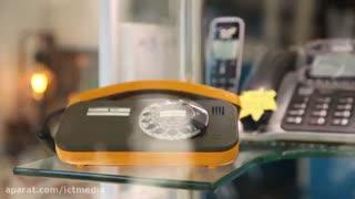 بر مدار ارتباط- تلفن ثابت (2)