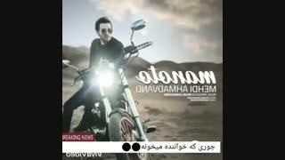 وقتی از یه اکسوال میخوای آهنگ ایرانی کاور کنه  #.#
