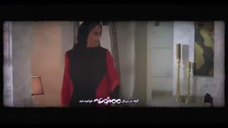 سریال ممنوعه قسمت 9 فصل 2 | نماشا