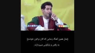 وقتی آرش استیلاف تو یه برنامه چینی از عید نوروز و  چهارشنبه سوری حرف میزنه...
