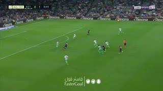 گل دوم بارسلونا به رئال بتیس توسط مسی