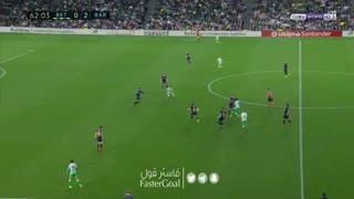 گل سوم بارسلونا به رئال بتیس توسط سوارز
