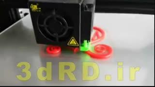 ساخت قطعات خاص با پرینترهای سه بعدی شرکت 3dRD