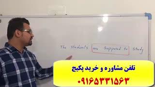 قویترین پکیج آموزش زبان انگلیسی و آزمون آیلتس IELTS- استاد علی کیانپور-آموزش کلمات کتاب 504 و 1100 واژه -آموزش مکالمه انگلیسی