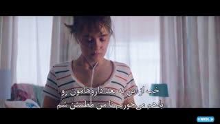 تریلیر فیلم Five Feet Apart با زیرنویس فارسی + مصاحبه با بازیگراش