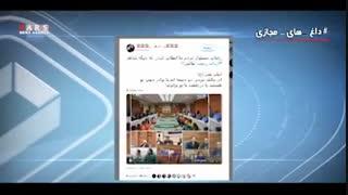 شهردار برازجان پس از حاشیههای به وجود آمده درباره بیاحترامی به پاکبانها، از آنها عذرخواهی کرد
