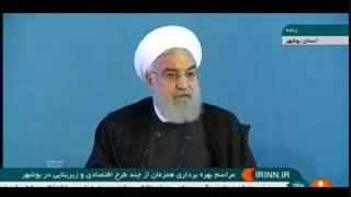 روحانی: دستگاه قضایی، سران آمریکا و طراحان تحریم را در داخل و خارج تحت پیگیرد قرار دهد