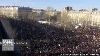 پیوند معترضان آرام و ناآرام در «راهپیمایی قرن»