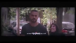 دانلود حلال و قانونی سریال ممنوعه فصل 2 قسمت 9