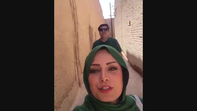 گزارش مانی رهنما و همسرش از کوچه آشتی کنون در یزد
