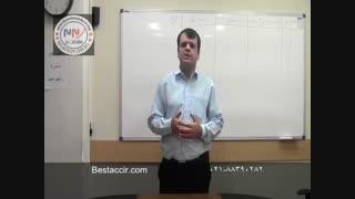 آموزش حسابداری فروش کالای امانی
