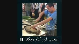 پوست کن کردن ماهی