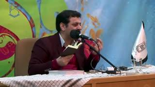 Raefipour-Milade_Hazrat_Zahra_[S]-Zanjan-1397.12.06-[www.MahdiMouood.ir]