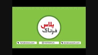 واکنش علی عسگری به رفتن فردوسی پور از شبکه سه