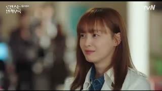 قسمت(پایانی) شانزدهم سریال کره ای Romance is a Bonus Book  (مکمل عاشقانه .عشق یک کتاب هدیه است