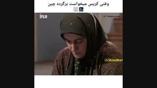 اکسو الا از دستش ندن عالیههههههه ++ت++