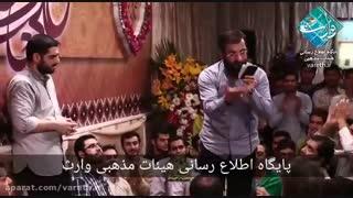 ولادت امام علی(ع) شعرخوانی محشر حاج حسین سیب سرخی با آل علی هرکه درافتاد ور افتاد