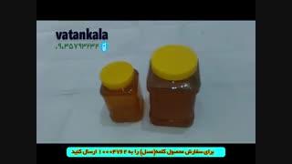 خرید اینترنتی عسل با کیفیت و ارزان