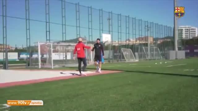 تمرین اختصاصی  حرفه ای سوارز در بارسلونا