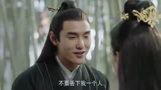 قسمت شصت و چهار سریال چینی افسانه ی فویائو (Legend of Fu Yao)ملکه فویائو (Empress Fu Yao) با زیرنویس فارسی با بازی (Yang Mi)