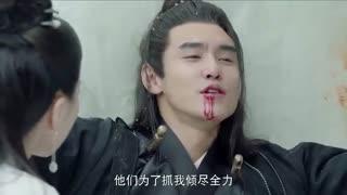 قسمت شصت و پنج سریال چینی افسانه ی فویائو (Legend of Fu Yao)ملکه فویائو (Empress Fu Yao) با زیرنویس فارسی با بازی (Yang Mi)