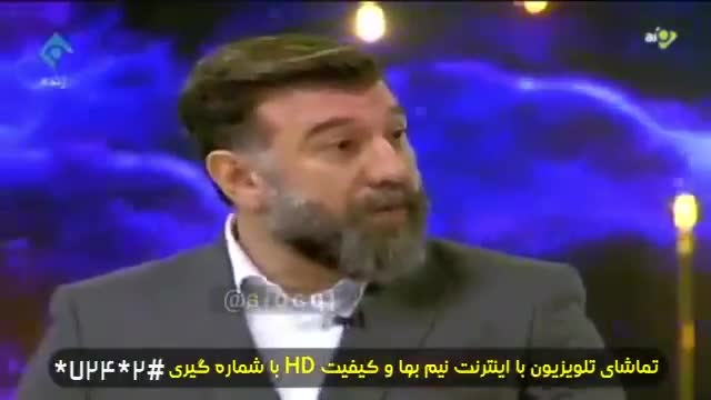 صحبتهای علی انصاریان درباره ماجرای عادل فردوسیپور و فروغی مدیر شبکه سه
