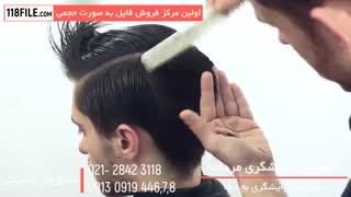 محبوب ترین مدل مو های مردانه 97