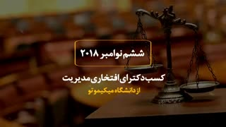 گروه وکلای یسنا