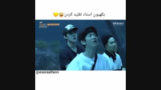 EXO funny time