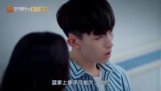 قسمت بیست و شش سریال چینی یهویی عاشق شدن (Accidentally in Love)با زیرنویس فارسی آنلاین
