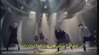 اکسو wolf exo بازیرنویس فارسی چسبیده
