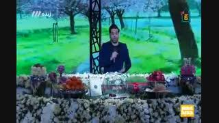دانلود آهنگ جدید رضا بهرام در برنامه سال تحویل 98  شبکه 3