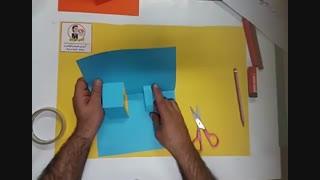 کاردستی سه بعدی برای کودکان