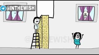 بپر اینور دیوار ....خخخخخ