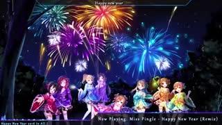 نایتکور سال نو مبارک _ nightcore happy new year
