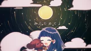 آهنگ Nighty Night - مافومافو Mafumafu