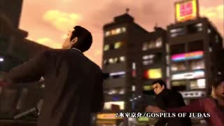 تریلری از Yakuza 5 PS4 Remaster